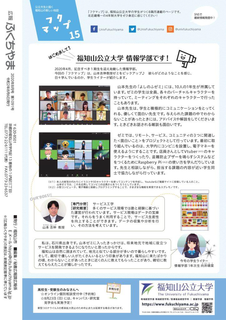 吉伸 山本 【プロスピA】山本由伸(Sランク)の評価とリアタイ攻略方法|2020 シリーズ1|ゲームエイト